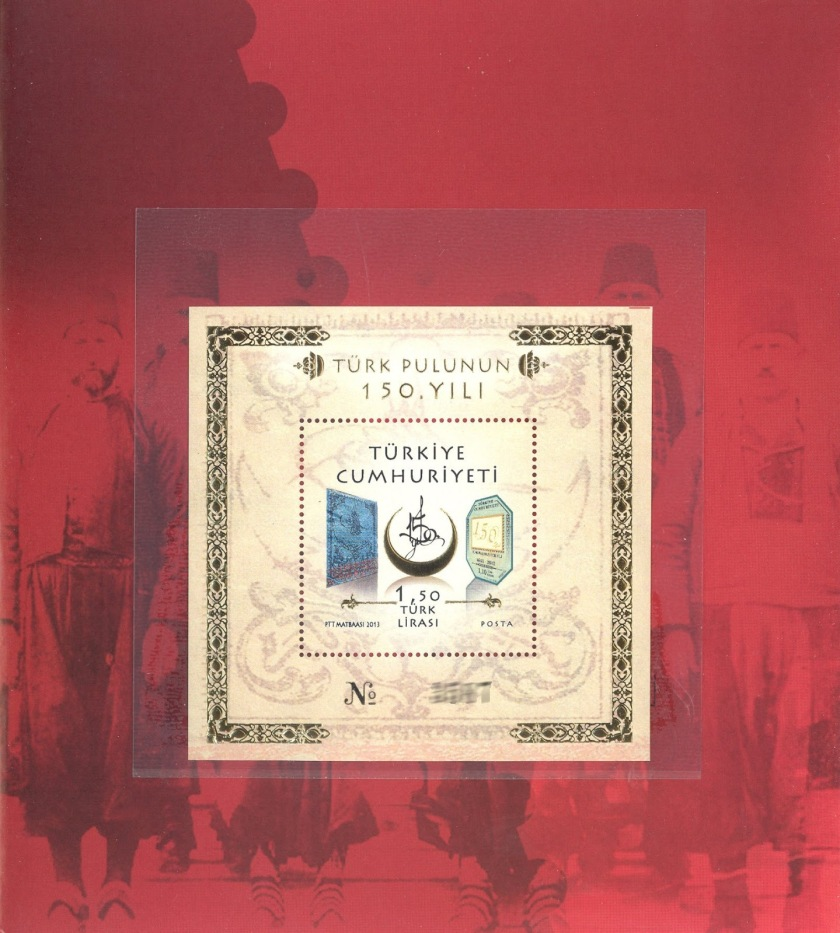Türk pulunun 150. yılı portföyü numaralı pul