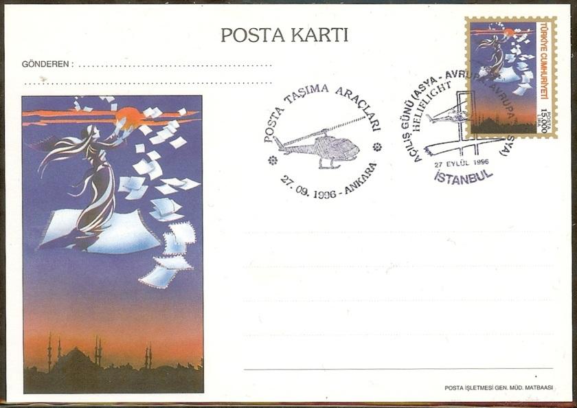 İstanbul 96 pul sergisi antiyeleri - 27 Eylül 1996