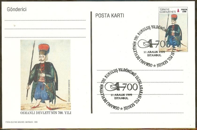 Osmanlının 700. yılı pul sergisi - Açılış 11 Aralık 1999