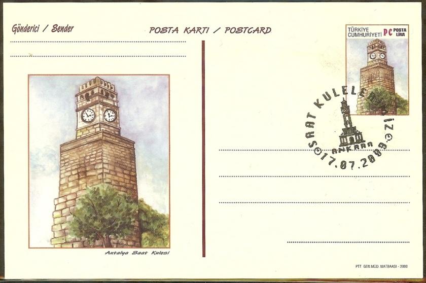 Saat Kuleleri 1. Grup antiyeler - 17 Temmuz 2000
