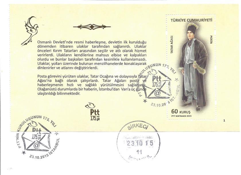 Tatar Ağası resimli ilk gün zarfı