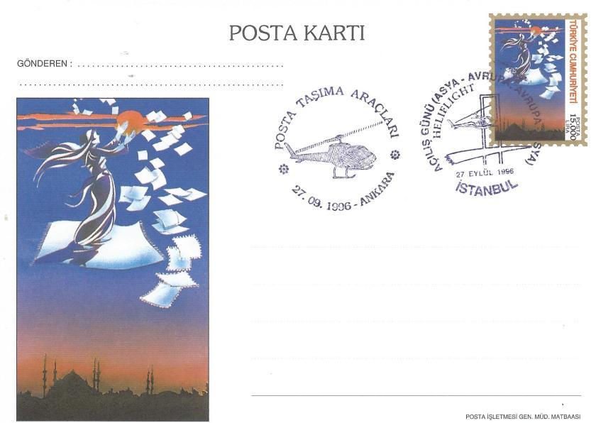 İstanbul '96 sergisi uçan halı temalı antiye kart