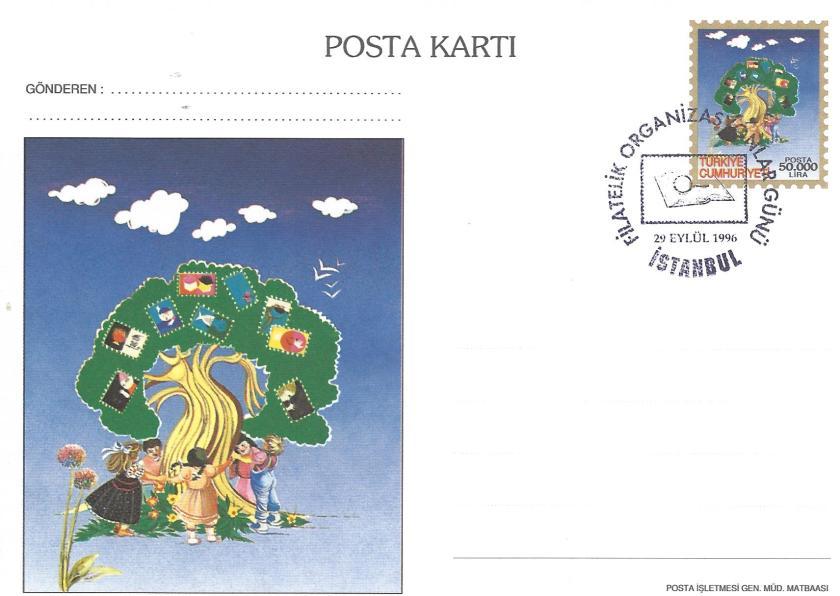 İstanbul '96 sergisi filatelik organizasyonlar günü damgası
