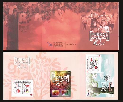 Türkçe olimpiyatları pul portföyü