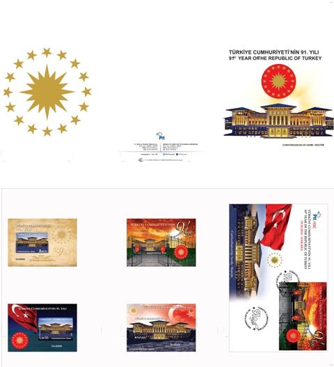 2015 Cumhuriyet Bayramı pul portföyü