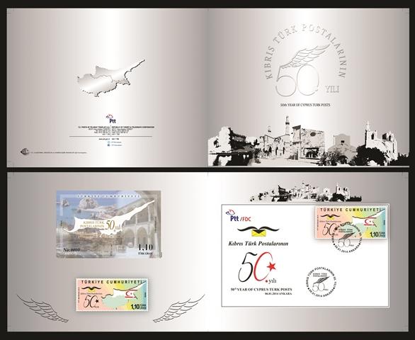 Kıbrıs postalarının 50. yılı pul portföyü
