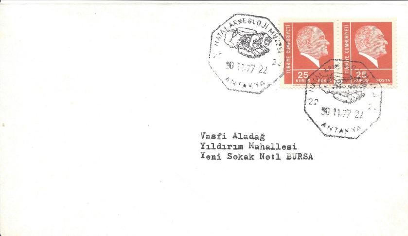 Hatay arkeoloji müzesi - Antakya turistik damga - 1977